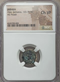 Ancients:Judaea, Ancients: JUDAEA. Herodians. Alexander Jannaeus (104-76 BC). AEprutah. NGC Choice VF....