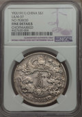 China:Empire, China: Empire Dollar Year 3 (1911) Fine Details (Chopmarked)NGC,...