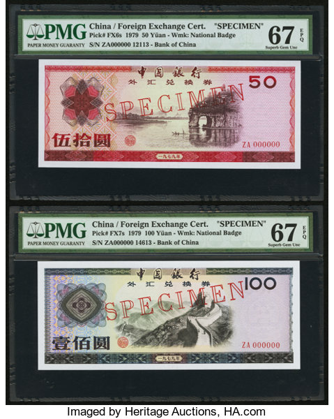 World Currency China Foreign Exchange Certificate 50 Yuan 1979 Pick Fx6s Specimen 100