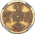 Annam, Annam: Minh Mang gold Tien ND (1820-41) MS62 NGC,...
