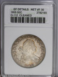 Early Half Dollars: , 1805 50C --Cleaned--ANACS. XF Details, Net VF30. O-112, R.2. Orangeand aqua colors enrich the partly lustrous surfaces. A b...