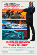 "Movie Posters:Action, The Mechanic & Other Lot (United Artists, 1972). Posters (2)(40"" X 60""). Action.. ... (Total: 2 Items)"