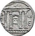 Ancients:Judaea, Ancients: JUDAEA. Bar Kokhba Revolt (AD 132-135). AR sela (26mm,14.40 gm, 1h). NGC MS 4/5 - 4/5....