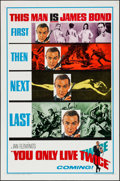 "Movie Posters:James Bond, You Only Live Twice (United Artists, 1967). Flat Folded One Sheet (27"" X 41"") Teaser Style A. James Bond.. ..."