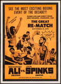 "Movie Posters:Sports, Muhammad Ali vs Leon Spinks: The Great Re-Match (The Big Fights, Inc, 1978). Poster (15"" X 20.75""). Sports.. ..."