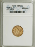 Commemorative Gold: , 1922 G$1 Grant no Star MS66 NGC. Both sides of this lovely MintState example have brilliant light yellow luster with few m...
