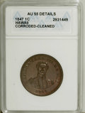 Coins of Hawaii: , 1847 1C Hawaii Cent--Cleaned, Corroded--ANACS. AU55 Details. NGCCensus: (20/97). PCGS Population (27/199). Mintage: 100,00...