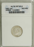 Coins of Hawaii: , 1883 10C Hawaii Ten Cents--Cleaned--ANACS. AU55 Details. NGCCensus: (25/116). PCGS Population (38/136). Mintage: 250,000. ...
