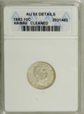 Coins of Hawaii: , 1883 10C Hawaii Ten Cents--Cleaned--ANACS. AU55 Details. NGC Census: (25/116). PCGS Population (38/136). Mintage: 250,000. ...