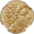 Ancients:Greek, Ancients: PONTIC KINGDOM. Mithradates VI Eupator, the Great (120-63BC). AV stater (21mm, 8.40 gm, 1h). NGC MS ★ 5/5 - 4/5, Fine St...
