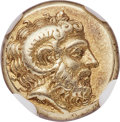 Ancients:Greek, Ancients: LESBOS. Mytilene. Ca. 412-378 BC. EL sixth stater orhecte (10mm, 2.60 gm, 6h). NGC AU ★ 5/5 - 5/5....