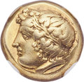 Ancients:Greek, Ancients: IONIA. Phocaea. Ca. 477-388 BC. EL sixth stater or hecte(11mm, 2.56 gm). NGC XF ★ 5/5 - 4/5, Fine Style. ...