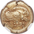 Ancients:Greek, Ancients: LESBOS. Mytilene. Ca. 521-478 BC. EL sixth stater orhecte (9mm, 2.58 gm, 12h). NGC Choice AU 5/5 - 5/5....