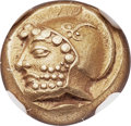 Ancients:Greek, Ancients: IONIA. Phocaea. Ca. 521-478 BC. EL sixth stater or hecte (10mm, 2.56 gm). NGC AU 5/5 - 4/5....