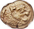 Ancients:Greek, Ancients: LYDIAN KINGDOM. Alyattes or Walwet (ca. 610-561 BC). EL third stater or trite (13mm, 4.71 gm). NGC AU 5/5 - 4/5, edge taps....