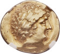 Ancients:Celtic, Ancients: CENTRAL GAUL. Loire Valley. AV stater (23mm, 7.80 gm,12h). NGC XF 4/5 - 3/5, edge bend....