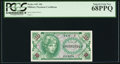 Military Payment Certificates:Series 641, Series 641 10¢ PCGS Superb Gem New 68PPQ.. ...