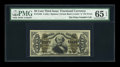 Fractional Currency:Third Issue, Fr. 1342 50¢ Third Issue Spinner Type II PMG Gem Uncirculated 65 EPQ....