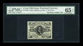 Fractional Currency:Third Issue, Fr. 1239 5c Third Issue PMG Gem Uncirculated 65 EPQ....