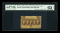 Fractional Currency:First Issue, Fr. 1279 25¢ First Issue PMG Gem Uncirculated 65 EPQ....