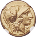 Ancients:Greek, Ancients: MACEDONIAN KINGDOM. Alexander III the Great (336-323 BC).AV stater (19mm, 8.57 gm, 8h). NGC AU 5/5 - 3/5....
