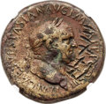 Ancients:Roman Imperial, Ancients: OSTROGOTHIC KINGDOM. Ca. AD 488-551. Æ countermarked sestertius of 83 nummi (33mm, 25.20 gm, 6h). NGC VF 5/5 - 3/5....