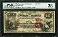 National Bank Notes:Tennessee, Chattanooga, TN - $10 1875 Fr. 420 The Third NB Ch. # 2559. ...