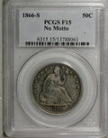 Seated Half Dollars, 1866-S 50C No Motto Fine 15 PCGS....