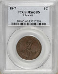 Coins of Hawaii, 1847 1C Hawaii Cent MS63 Brown PCGS....