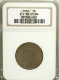 Large Cents, 1850 1C MS65 Brown NGC....