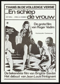 "Movie Posters:Foreign, And God Created Woman (Centra, R-1970s). Dutch Poster (19.25"" X 27""). Foreign.. ..."