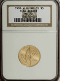 Modern Issues, 1996-W G$5 Olympic/Flag Bearer Gold Five Dollar MS70 NGC....