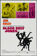 "Movie Posters:Blaxploitation, Black Belt Jones (Warner Brothers, 1974). One Sheet (27"" X 41""). Blaxploitation. ..."