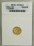 1850-O G$1 --Cleaned--ANACS. MS60 Details....(PCGS# 7512)