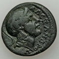Ancients:Roman Provincial , Ancients: MACEDON. Koinon. Pseudo-Autonomous, time of Gordian III(AD 238-244). AE25 (11.77 gm). Choice VF....
