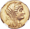 Ancients:Greek, Ancients: PTOLEMAIC EGYPT. Arsinöe II, Deified (after 270 BC). AVmnaieion or octodrachm (29mm, 27.67 gm, 12h). NGC Choice AU 5/5 -2/5,...