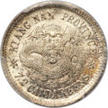 China:Kiangnan, China: Kiangnan. Hsuan-tung 10 Cents ND (1911) MS65 PCGS,...