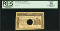 Colonial Notes:New York, New York April 18, 1786 £1 PCGS Apparent Very Fine 30.. ...