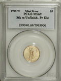1999-W G$5 Tenth-Ounce Gold Eagle--Struck With Unfinished Proof Dies--MS69 PCGS