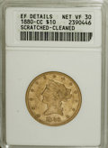 1880-CC $10 --Scratched, Cleaned--ANACS. XF Details. Net VF30....(PCGS# 8688)