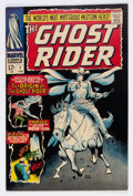 Silver Age (1956-1969):Western, The Ghost Rider #1 (Marvel, 1967) Condition: VF....