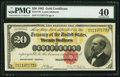 Large Size:Gold Certificates, Fr. 1178 $20 1882 Gold Certificate PMG Extremely Fine 40.. ...