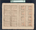 Colonial Notes:Rhode Island, Rhode Island July 2, 1780 Full Sheet of 16 With Each of the Eight Denominations Appearing Twice PCGS Choice About New 58.. ...