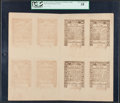 Colonial Notes:Rhode Island, Rhode Island May 1786 Sheet of Eight - PCGS Choice About New 58.....