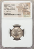 Ancients:Greek, Ancients: BOEOTIA. Thebes. Ca. 395-338 BC. AR stater (12.01 gm).NGC AU 4/5 - 2/5, smoothing....