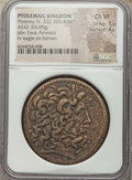 Ancients:Greek, Ancients: PTOLEMAIC EGYPT. Ptolemy IV Philopator (222-205/4 BC).AE42 (63.09 gm). NGC Choice VF 5/5 - 4/5....