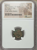 Ancients:Judaea, Ancients: JUDAEA. Herodians. Alexander Jannaeus (104-76 BC). AEprutah (2.76 gm). NGC XF 4/5 - 3/5....