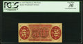 Fractional Currency:Third Issue, Fr. 1357 50¢ Third Issue Justice PCGS Very Fine 30.. ...