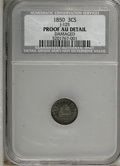 1850 P3CS Three Cent Silver, Judd-125, Pollock-147, R.4--Damaged--NCS. Proof, AU Detail....(PCGS# 11536)