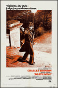 """Movie Posters:Action, Death Wish (Paramount, 1974). One Sheet (27"""" X 41""""). Action.. ..."""